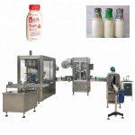 Plast / glassflaske automatisk flytende fyllemaskin brukt til drikke / mat / medisinsk