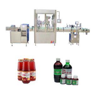 Berøringsskjerm automatisk væskefyllingsmaskin 50 ml