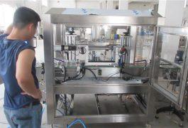 fabrikkshow